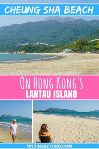 Cheung Sha Beach is one of the longest of all the Hong Kong beaches. Check out what it's like, how we got there and what else is on Lantau Island.