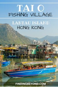 Tai O fishing village on Lantau Island is in total contrast to the crazy city centre of Hong Kong. Click for our things to do in Tai O and how to get there.