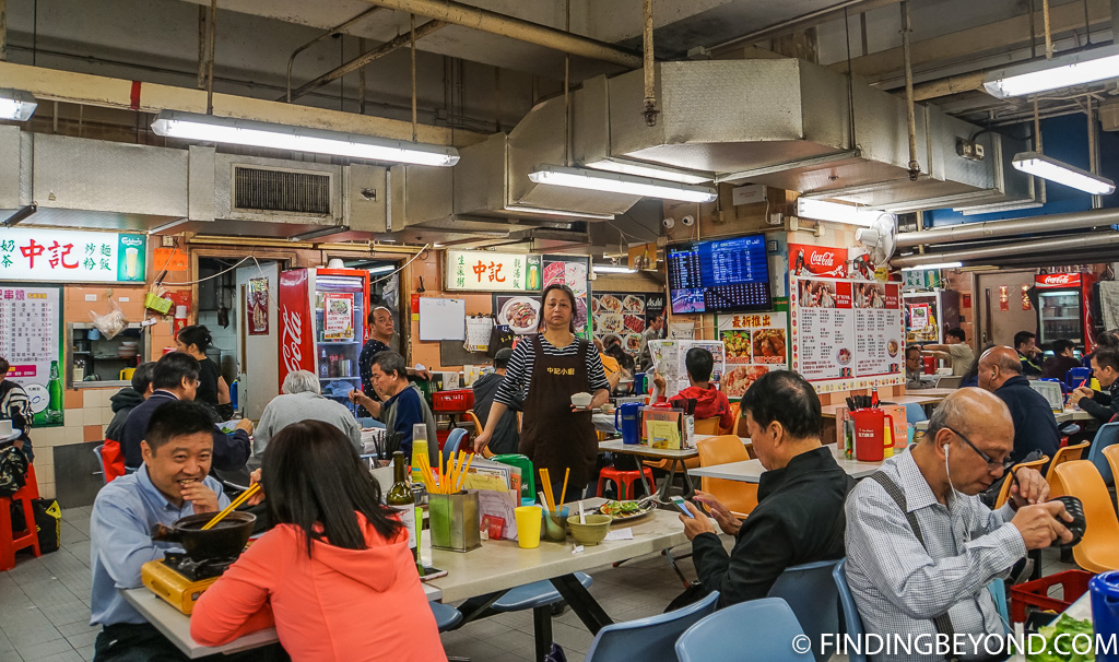 Hong Kong Street Food and Hong Kong Cheap Eats - Hawker Centres
