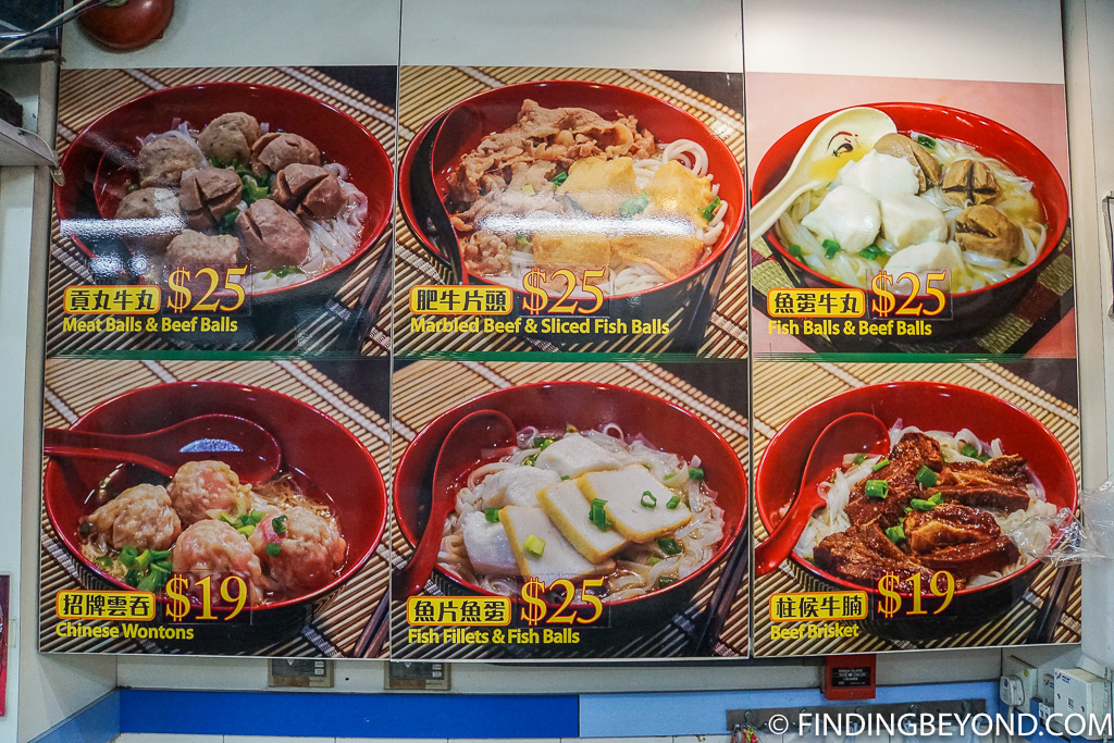 Hong Kong Street Food and Hong Kong Cheap Eats - Soup Kitchens