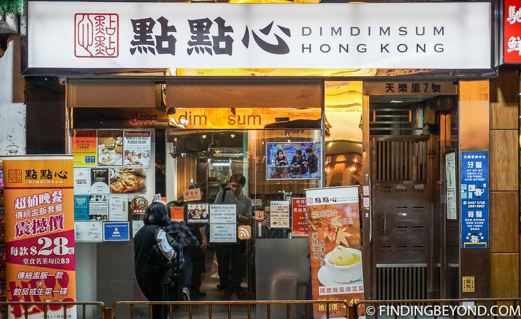 Hong Kong Street Food and Hong Kong Cheap Eats - Dim Sum