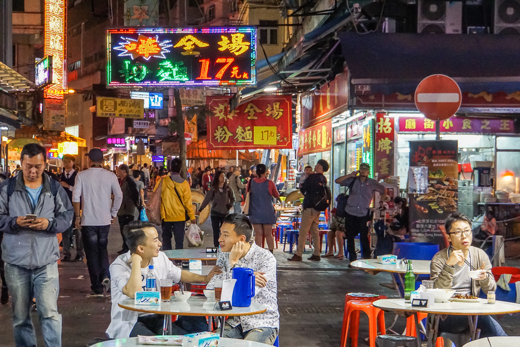 Hong Kong Street Food and Hong Kong Cheap Eats - Kowloon