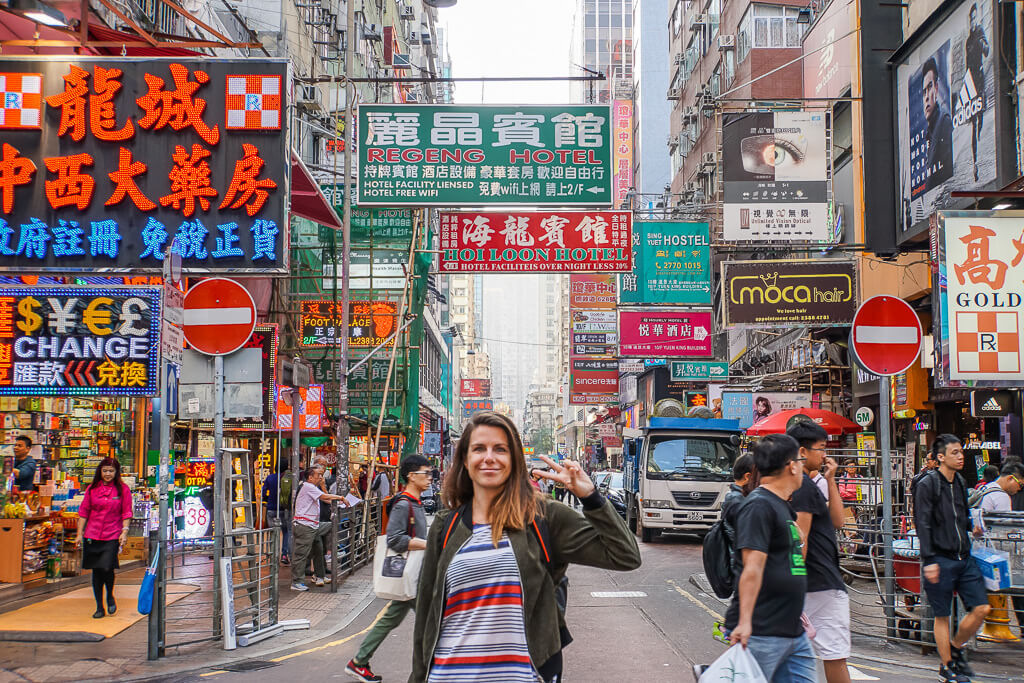 How To Get To Hong Kong Island From Kowloon