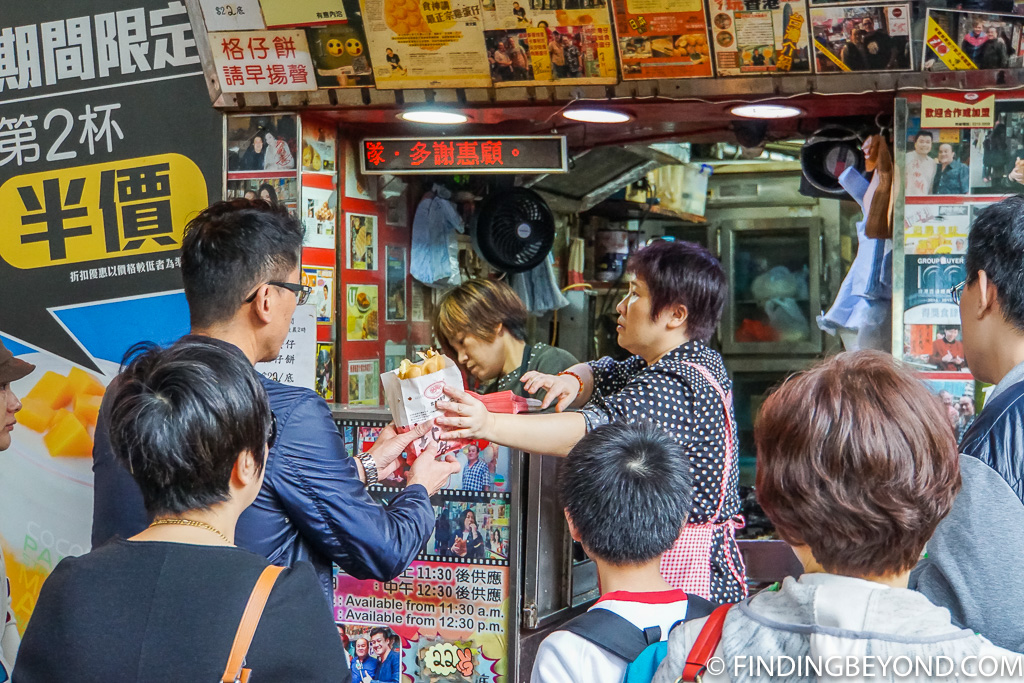 Things to do in Kowloon Hong Kong Lee Keung Kee North Point Egg Waffles