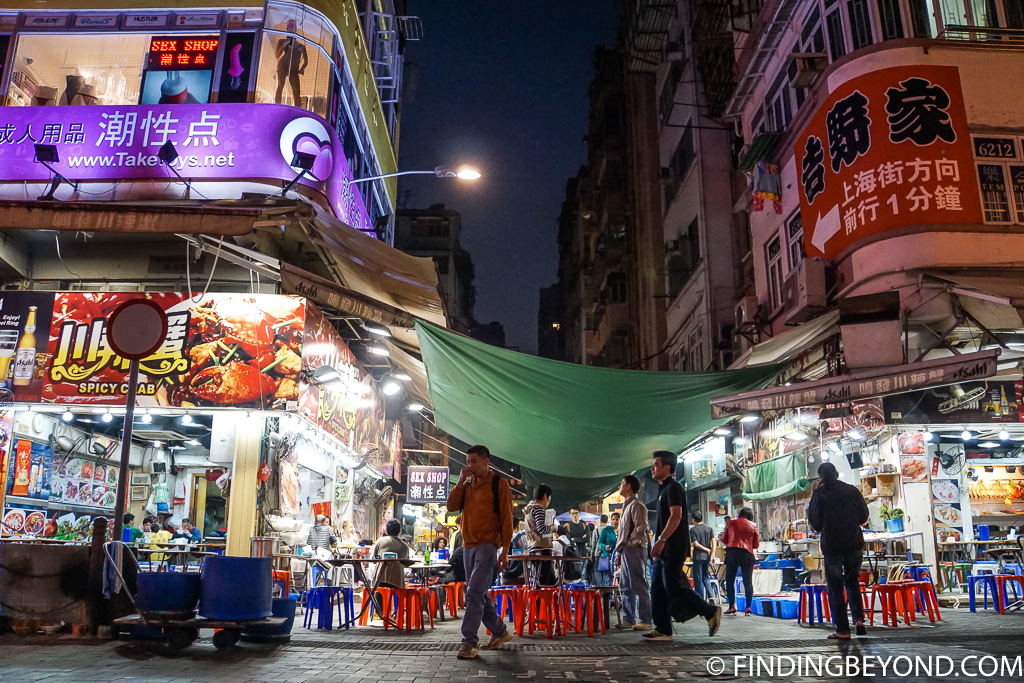 Things to do in Kowloon Hong Kong Mong Kok at Night