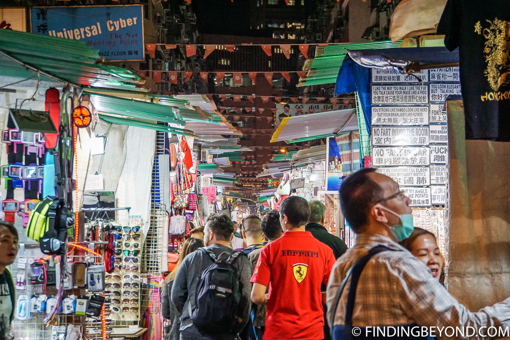 Things to do in Kowloon Hong Kong Temple Street Night Market