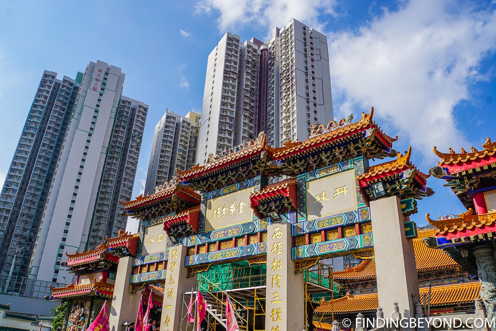 Things to do in Kowloon Hong Kong Sik Sik Yuen Wong Tai Sin Temple
