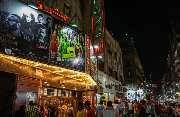 Things to do in Downtown Cairo - Cinema