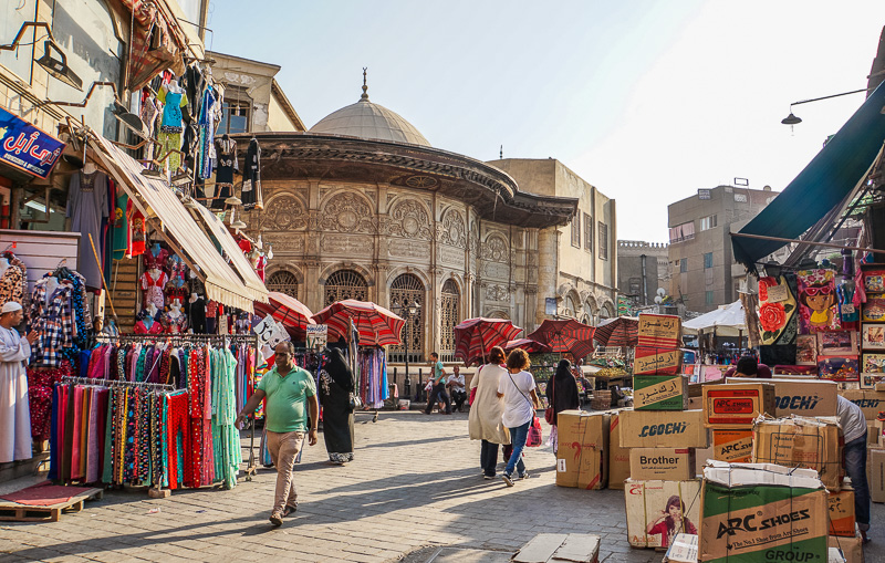 Al Motaz Idin Allah Street Islamic Cairo Walking